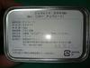 Dsc00557
